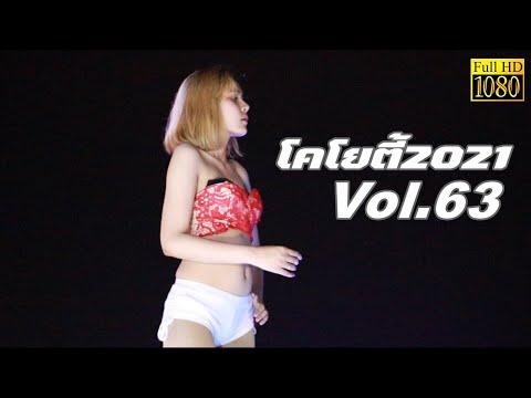 Rerun Dance sexy thai girl thai lady friend Vol.63